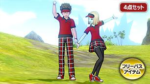 ゴルフ装備セット [FP]