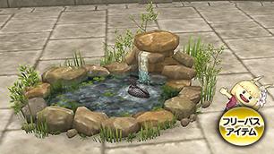 水鳥のいる池 [FP]
