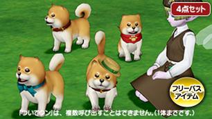 茶柴犬カプセルセット