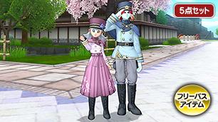 夜桜浪漫セット [FP]