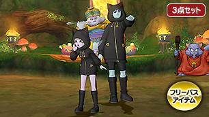 黒猫セット [FP]