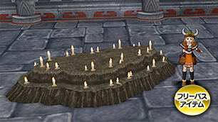 古代オルセコの祭壇【フリーパス】