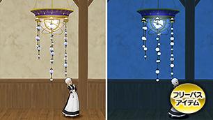 ドミネウス邸の吊り照明 [FP]