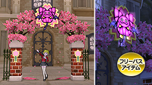 桜のアーチ [FP]