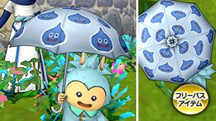 スライム柄の傘 [FP]