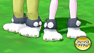 ウサギ魔物のブーツ[FP]