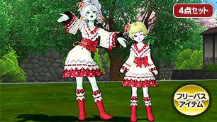 キャロル姫ゆかたセット [FP]