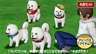 白柴犬カプセルセット