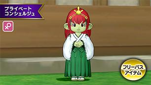 プラコン女性巫女服・緑【フリーパス】